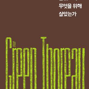 독서의 계절 9월에 읽고 싶은 신작 에세이 5권