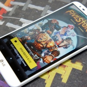 파이브스톤, TCG와 RPG가 절묘한 한붓그리기 퍼즐게임 스마트폰게임추천!