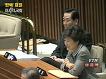 박근혜 파면일을 국가기념일로!
