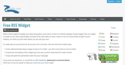무료 웹페이지용 RSS 위젯 서비스