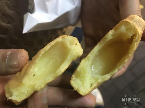 안동 붕어빵 탐방 시내 농협 앞 도미빵