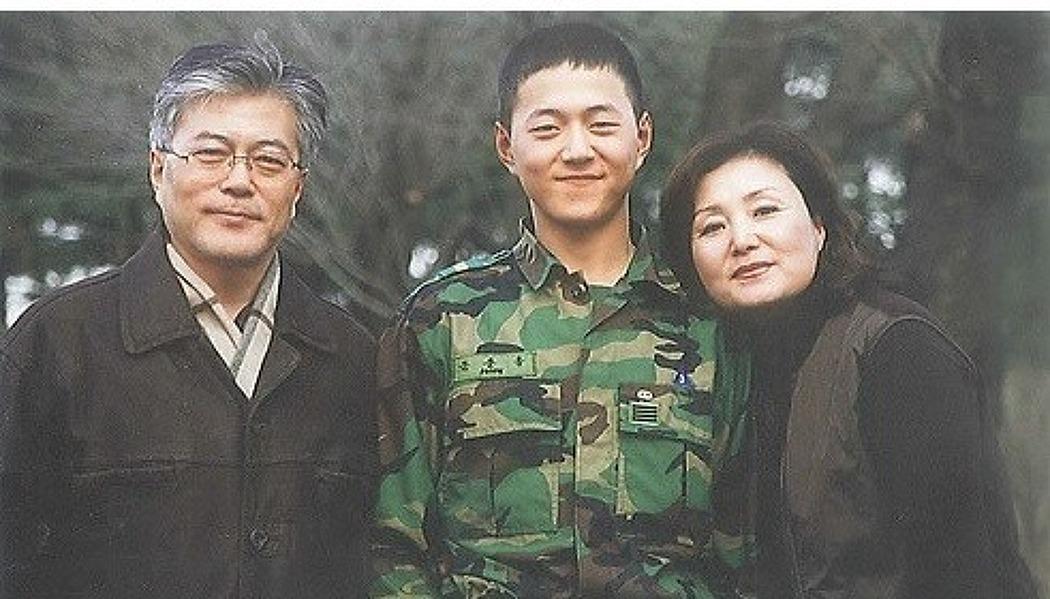 문재인 아들 문준용씨 취업 특혜의혹은 허위 선관위 단속