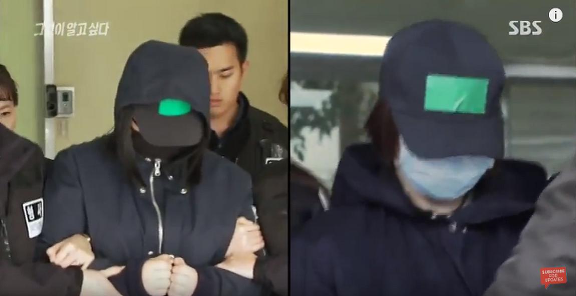 그알, 인천 여아 살해 사건의 진실 비밀친구와 살인 시나리오 [공범 박지현 사진]