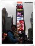[239일] New York 여행 - 첫째날