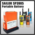 Sartech SP3905