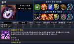 [LOL info] ReleaseNote (2012.03.21)