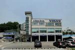 볼보 H Motors - 분당 서비스센터