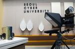 [서울사이버대학교] 스마트캠퍼스(SCU Smart WAVE(SCU3.0)서비스) 이용안내!!