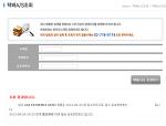 asrock 메인보드 AS 방법 및 후기(에즈윈 제품)