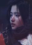 [01.12] 문영 | 김소연