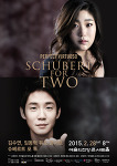 [공연정보] 김수연, 임동혁 듀오 콘서트 : 슈베르트 포 투 (2015년 2월 28일, 20시, 예술의 전당 콘서트홀)