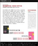 [한국국가기록연구원] 아카이브시민학교 여름강좌 안내