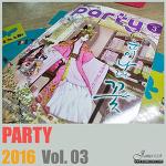 월간 '파티' 2016년 3월호