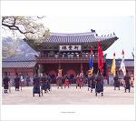 #06. 수원화성행궁