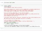 [Python|LexRankr] 한국어 문서 요약
