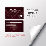 [NOTICE] 회원카드 안내