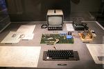 제주 넥슨 컴퓨터 박물관