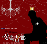 [합짤] 상속자들ver.6 - 김탄 : 이민호