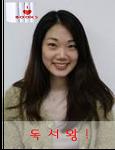 <사원인터뷰 두번째 이야기> 김보배 대리