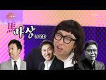 해외생활 6년차, 못 알아듣는 한국말