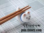[일본문화] 예쁘고 귀여운 하시오키(箸置き), 젓가락 받침