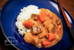 일본식 소고기 카레라이스 진하고 깊은 카레향이 솔솔~ 일본커리 만들기