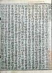 ● 1600년대(17세기 초)