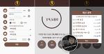 전기요금 지킴이 - 전기세, 전기요금 계산기 앱(어플)