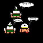 도타 오브 해킹 - 출연자 확인