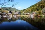 일본 후쿠오카 - 물안개없어도 환상적인 킨린코 호수
