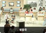 KBS특별생방송 '이산가족을 찾습니다' 기록물