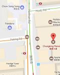 홍콩 침사추이에서 청킹맨션에 가보세요. Chung King Manssion 重庆大厦