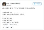 (1) 2화 만에 판단하는 2015년 4분기 (10월) 신작 애니 via 애니플러스
