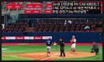 2018.04.19 [NC 다이노스 vs 넥센 히어로즈] 경기 관전기 by 마산냥캣™