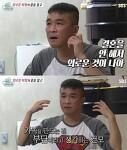 [TV 프로그램_미운 우리 새끼] 김건모와 어머니들을 보며 한숨이 나온 이유