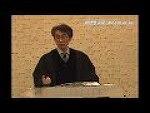 복음.미련한 전도의 구원.고전 1장 10-31절