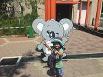 텐노지 동물원 케모노 프렌즈 특집! 이벤트!