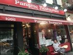 [#난생처음뉴욕여행  #맨하튼여행 둘째날 ] -#4 뉴욕의 현지인들만 아는 프랑스 전문 식당, #PANAME