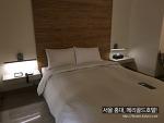서울 홍대/망원동 근처 호텔 추천, 메리골드호텔(Marigold hotel)