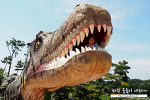 공룡 박물관! 안면도 쥬라기 박물관 입장료 할인 및 주차, 교통정보