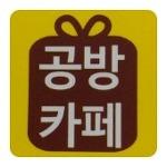 대전 서구 도마동 아이들과 가기 좋은 공방카페