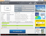 인피니티 Q50 아틀란 네비 업데이트 5월 24일자