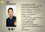 강남센터 김주근 대표를 수개 합니다.
