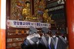 영암불교대학 7기 졸업식