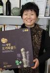 평창안수예오가피 대표인 안정숙 대표님을 소개합니다.