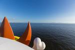 나고야 여행, 원피스 써니호를 타고 푸른 바다로, 가마고리 라구나텐보스