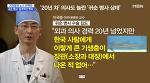 공동경비구역 JSA 탈출 북한군 기생충 보도 선정성은 바로 잡아야 한다