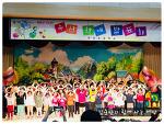 작아서 더 따뜻했던 마산우산초등학교 학예 발표회