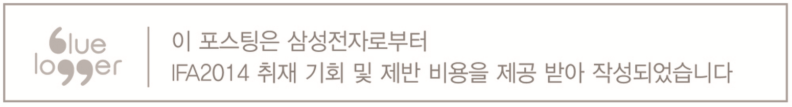 [삼성 언팩 2014 E2] 메탈 옷 입은 '갤럭시 노트 4' 현장 체험기