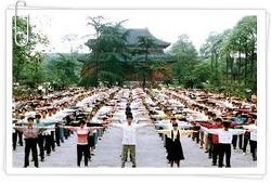 법륜수련대법(法倫修煉大法 Falun Xiulian Dafa )